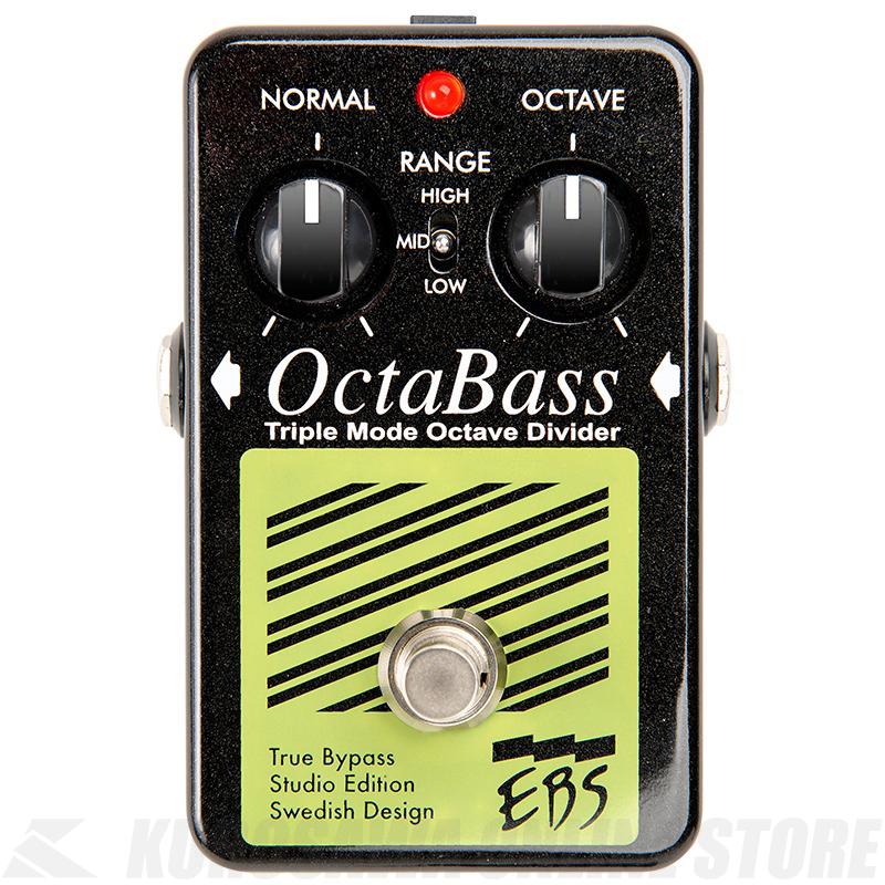 EBS OctaBass Studio Edition《ベース用エフェクター/オクターバー》【送料無料】