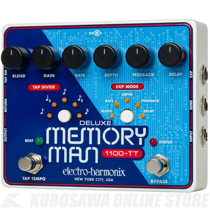 Electro-Harmonix Deluxe Memory Man 1100-TT - Delay - 《エフェクター/ディレイ》【送料無料】