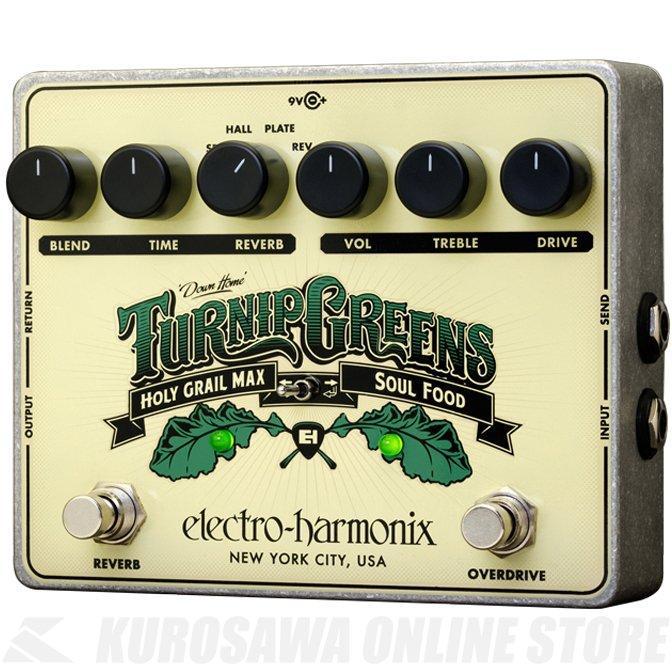 Electro-Harmonix Turnip Greens - Multi-effect - 《エフェクター/オーバードライブ/リバーブ》【送料無料】