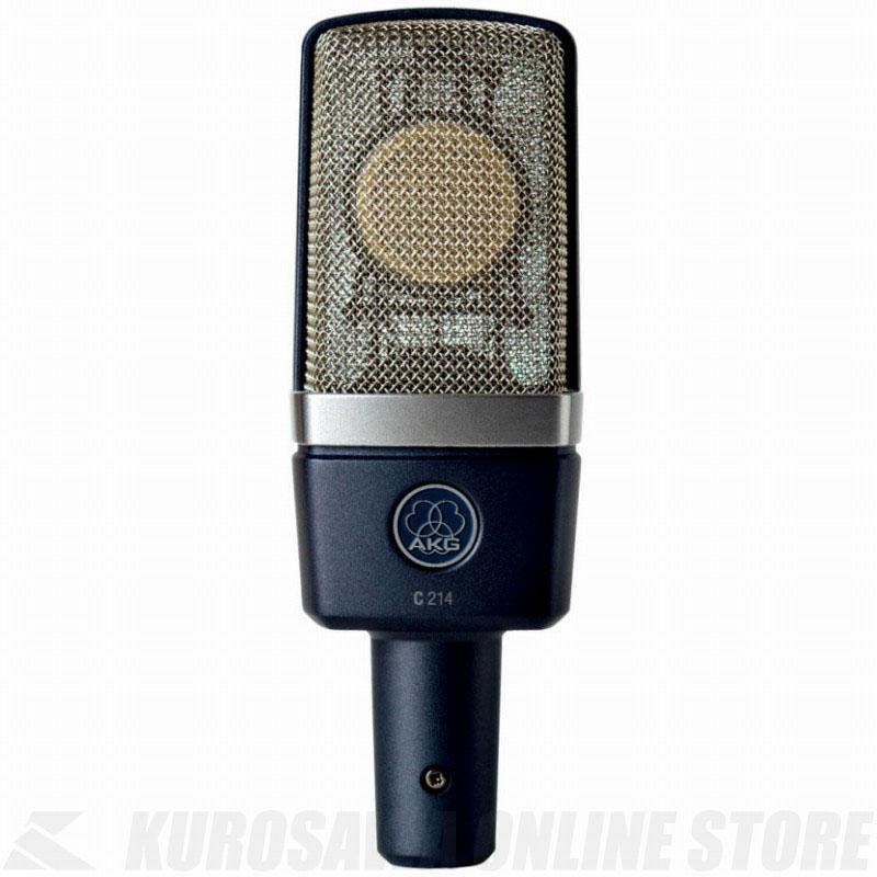 AKG C214 《サイドアドレス型マイクロホン》【送料無料】