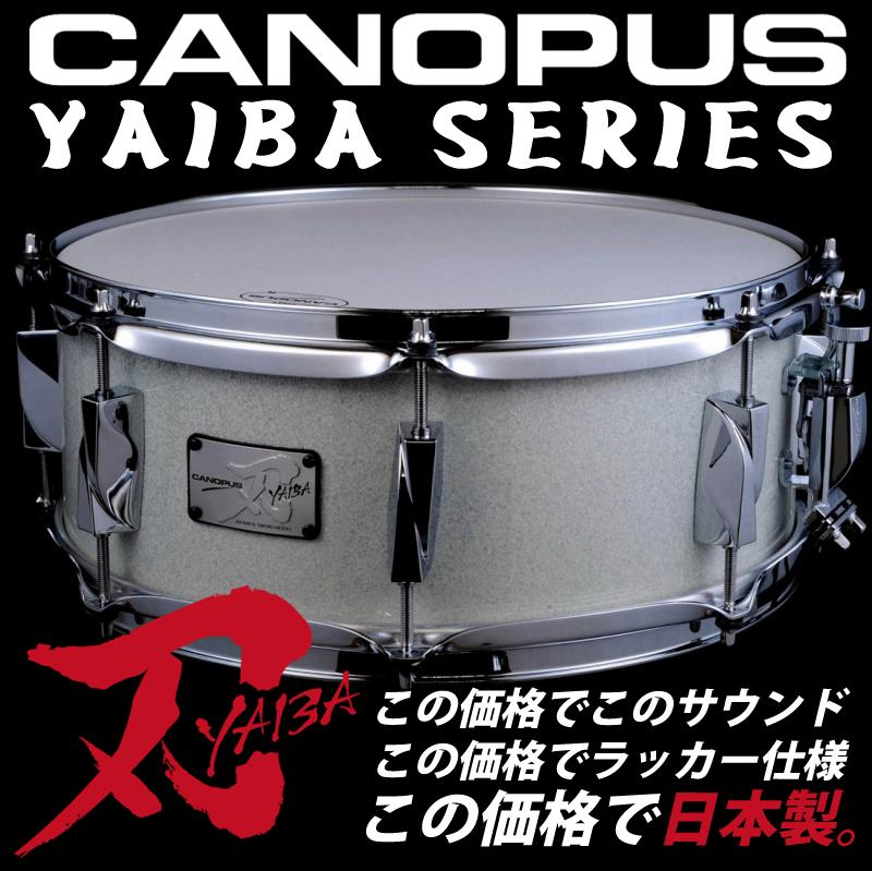 CANOPUS Yaiba シリーズ 刃Birch Snare Drum JSB-1455(14
