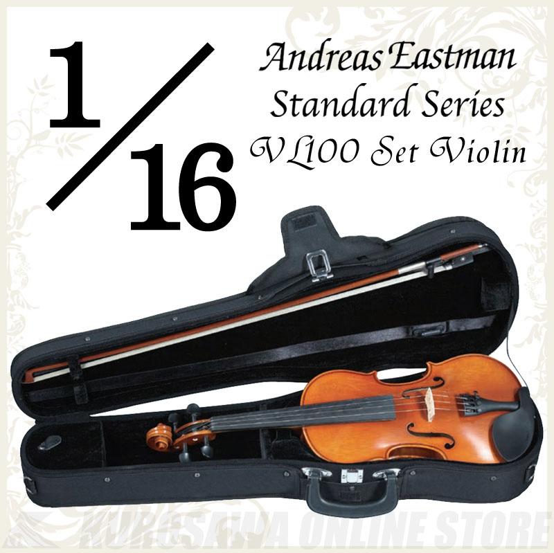 Andreas Eastman Standard series VL100 セットバイオリン (1/16サイズ/身長105cm以下目安) 《バイオリン入門セット/分数バイオリン》 【送料無料】