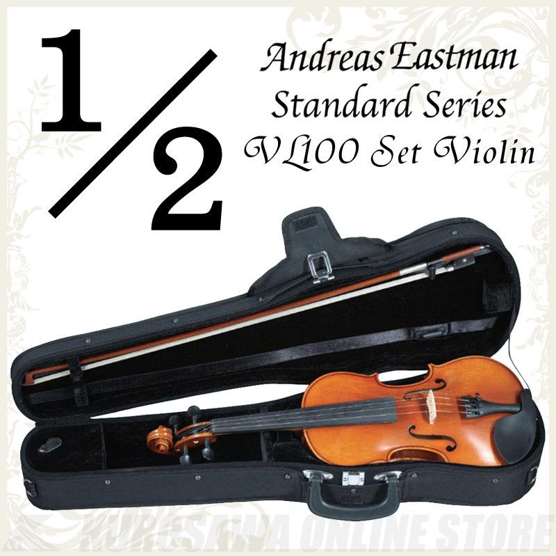 Andreas Eastman Standard series VL100 セットバイオリン (1/2サイズ/身長125cm~130cm目安) 《バイオリン入門セット/分数バイオリン》 【送料無料】