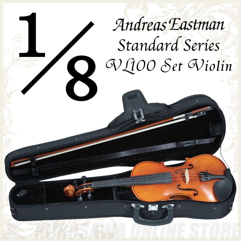 Andreas Eastman Standard series VL100 セットバイオリン (1/8サイズ/身長110cm~115cm目安) 《バイオリン入門セット/分数バイオリン》 【送料無料】