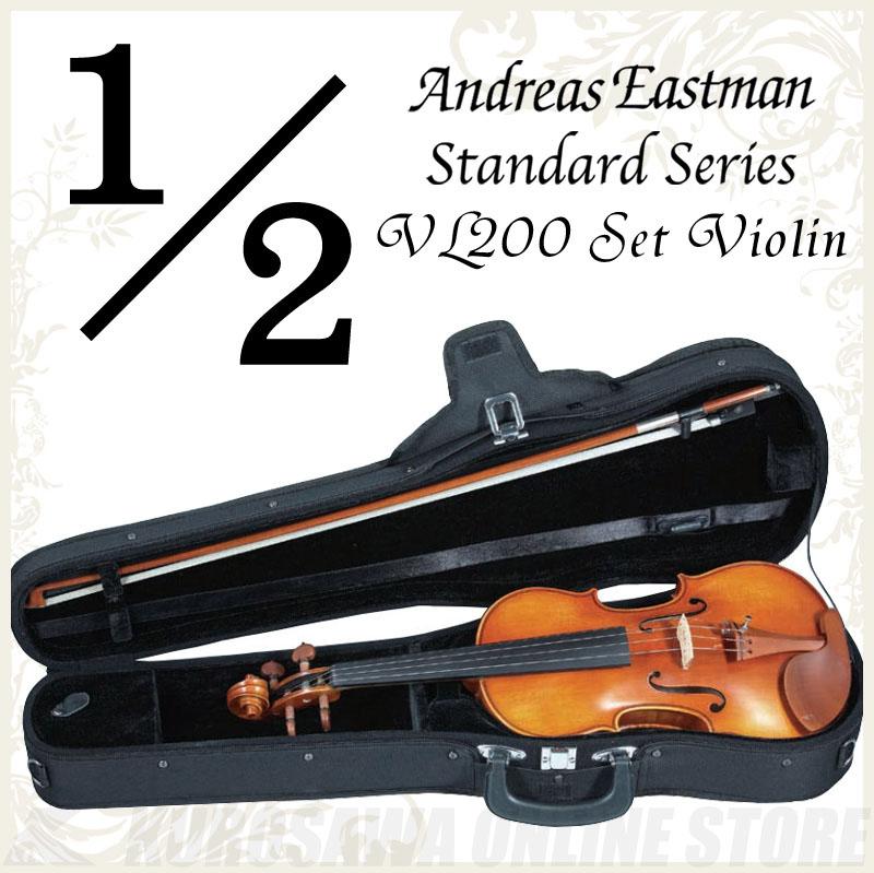 Andreas Eastman Standard series VL200 セットバイオリン (1/2サイズ/身長125cm~130cm目安) 《バイオリン入門セット/分数バイオリン》 【送料無料】