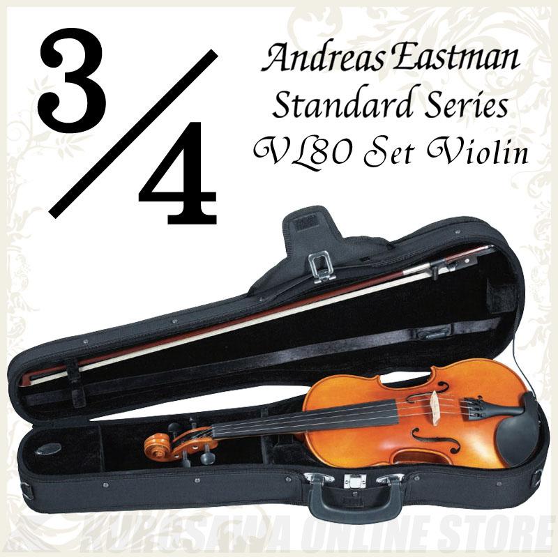 Andreas Eastman Standard series VL80 セットバイオリン (3/4サイズ/身長130cm~145cm目安) 《バイオリン入門セット/分数バイオリン》 【送料無料】