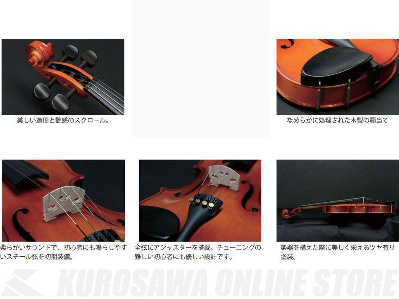 (分数ヴァイオリンセット) (ご予約受付中) STENTOR SV-120 1/16 (送料無料)