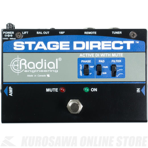 Radial StageDirect Active DI w/Mute《アクティブDIボックス》【送料無料】