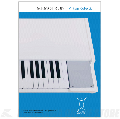 Manikin Electronic Vintage Collection 1《Memotronシリーズ専用サウンドライブラリ》【送料無料】