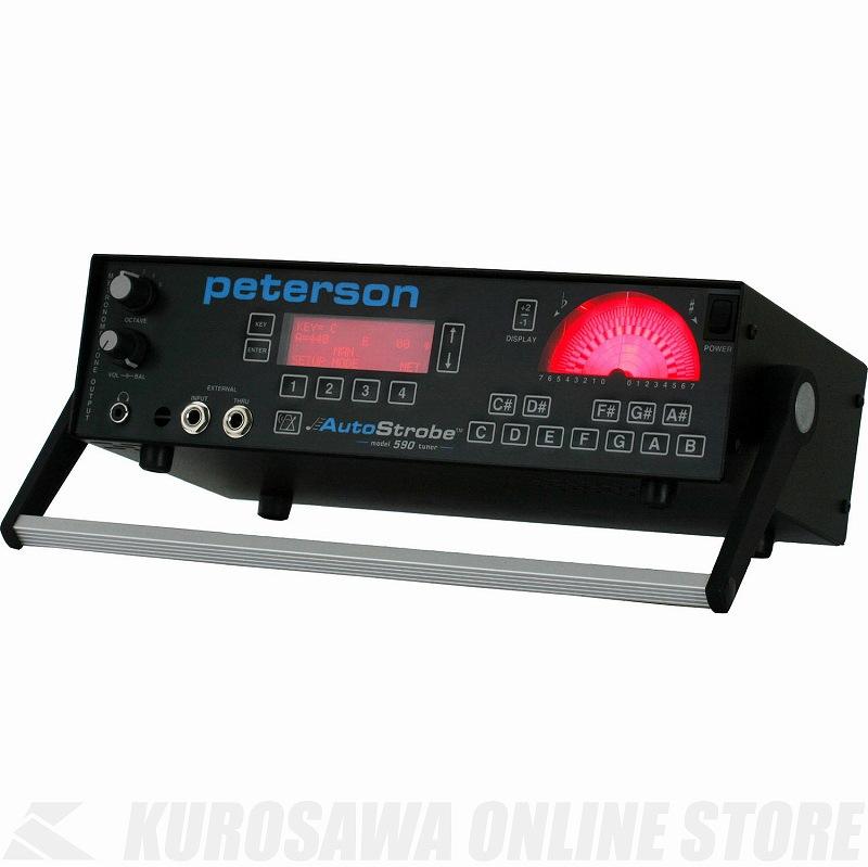 peterson Auto Strobo T590 [T590]《ストロボチューナー》【送料無料】