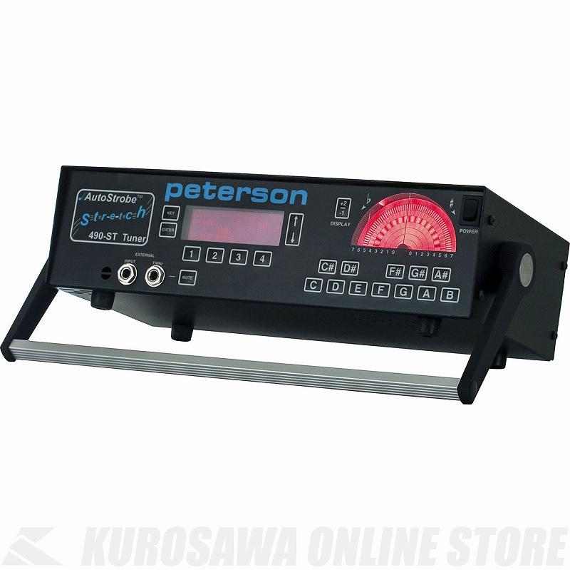 peterson Auto Strobo T490-ST [P490ST]《ストロボチューナー》【送料無料】