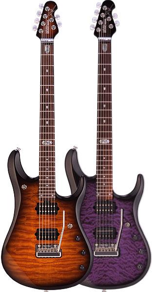 Music Man John Petrucci BFR 6 Baritone