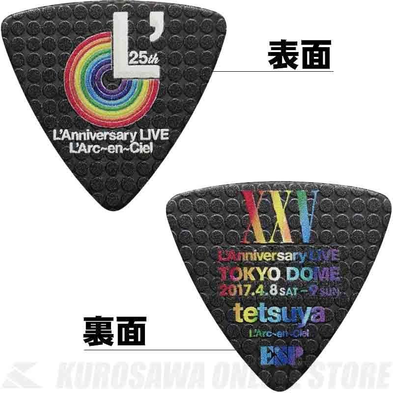 ESP L'Arc~en~Ciel 25th L'Anniversary LIVE tetsuya PICK (BK) 《ピック》【100枚セット】【送料無料】