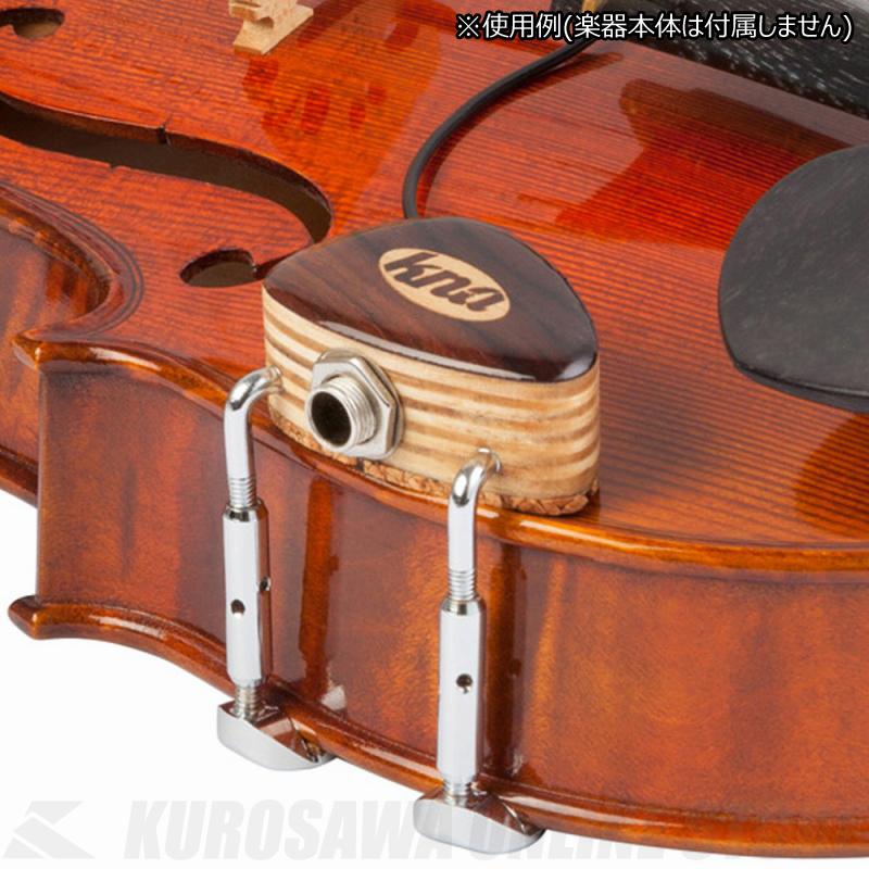 KNA Pickups VV-1 Portable Violin Pick-up with 1/4