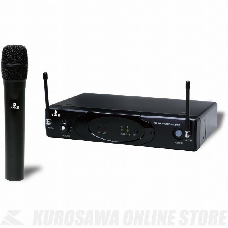 K.W.S KWS-899H/H (ハンドヘルドワイヤレスシステム) (送料無料)