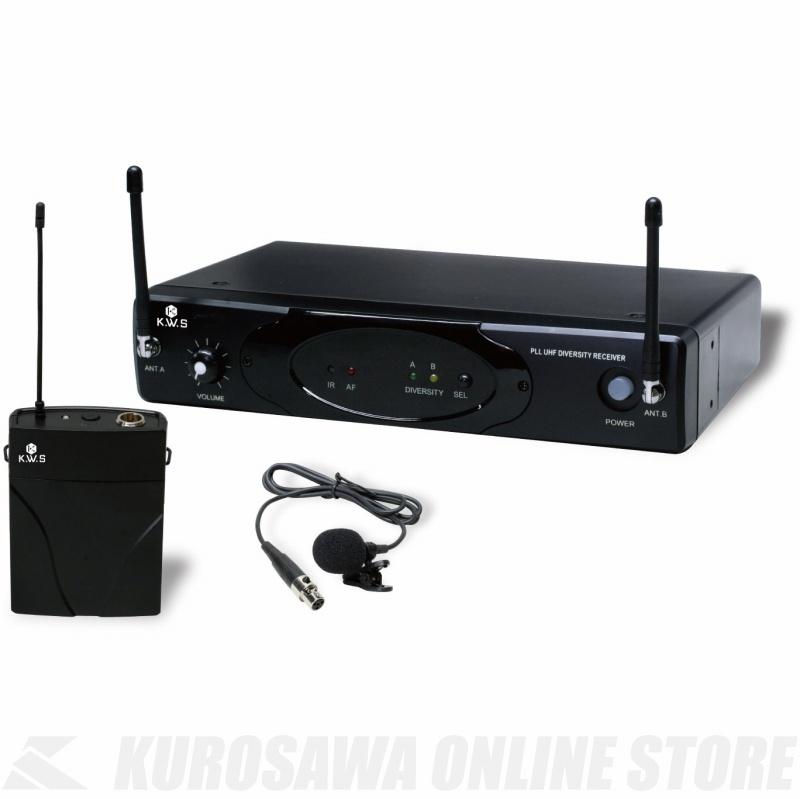 K.W.S KWS-899P/LM-60 (ラベリアマイクワイヤレスシステム) (送料無料)