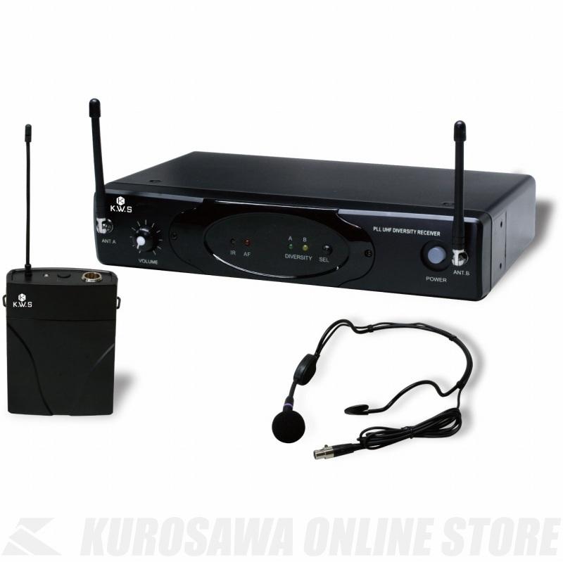 K.W.S KWS-899P/HM-38 (ヘッドセットワイヤレスシステム) (送料無料)
