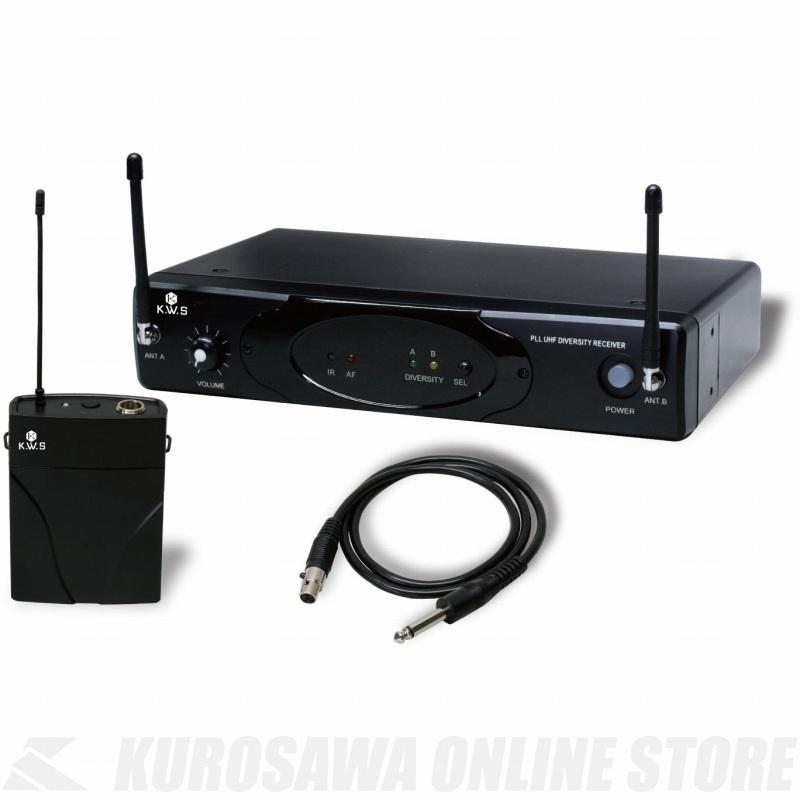 K.W.S KWS-899P/GT (ギターワイヤレスシステム) (送料無料)