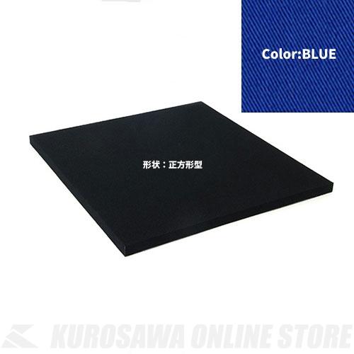 NiCSo 1side 2枚セット450mm×450mm×20mm正方形型 Blue (吸音材)(送料無料)