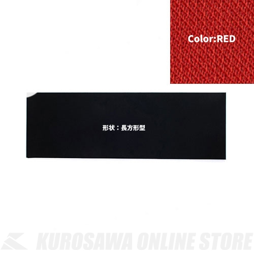 NiCSo 1side 1side 2枚セット1350mm×450mm×20mm長方形型 Red Red NiCSo (吸音材)(送料無料), Labbing store:9c3c1302 --- odigitria-palekh.ru