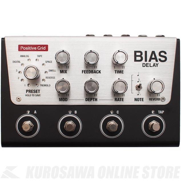 Positive Grid BIAS DELAY (エフェクター/トーン・マッチ・ディレイ・ペダル)(送料無料)