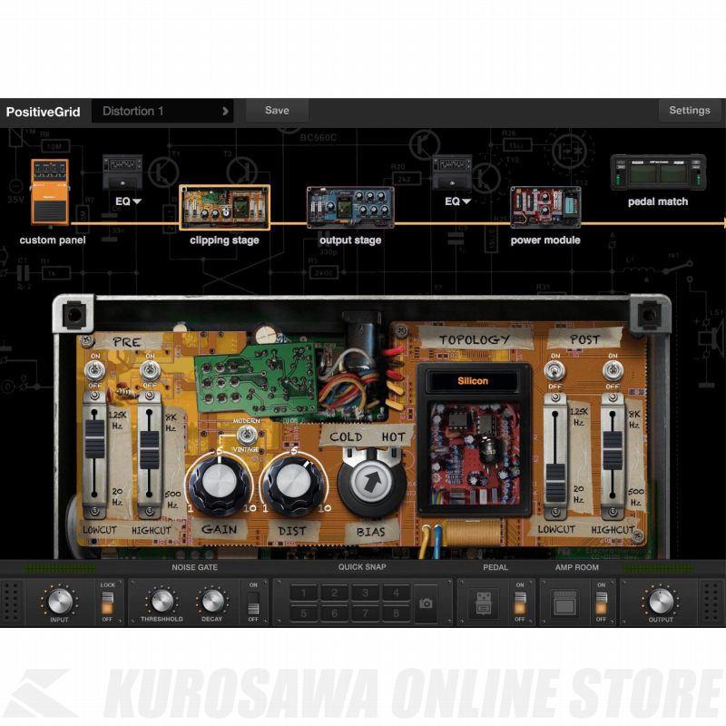 Positive Grid BIAS Pedal Modulation Desktop (ソフトウェア)(シリアルメール納品)(送料無料)