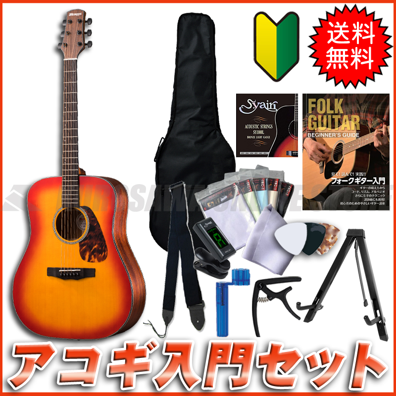 <title>アコースティックギター 《モーリス》 MORRIS M-021 CS 送料無料 日本産 アコギ入門セットプレゼント ご予約受付中</title>