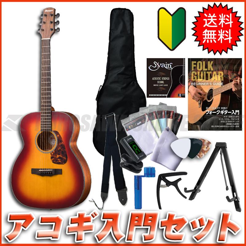 <title>アコースティックギター 《モーリス》 MORRIS 新作製品、世界最高品質人気! F-021 RBS 送料無料 アコギ入門セットプレゼント ご予約受付</title>