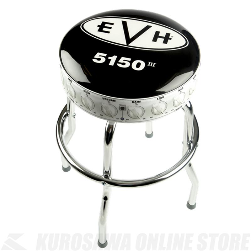 EVH 5150 BARSTOOL 24 IN[バースツール]【送料無料】(ご予約受付中)