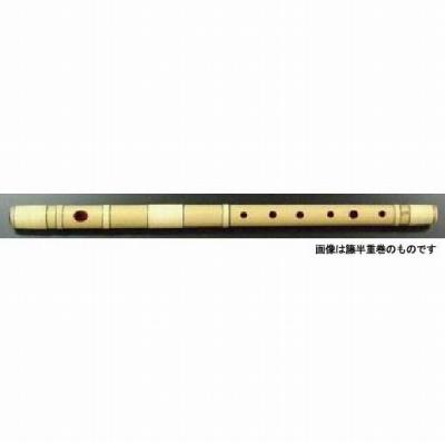 大岡楽器 高級紫水 民謡笛(洋音階) 籐半重巻 8本調子 (キー:C) 〔6穴〕 《民謡笛》