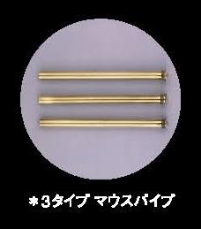 格岑格岑 1052年罗斯福 Bb/F/Gb/D 伸缩喇叭