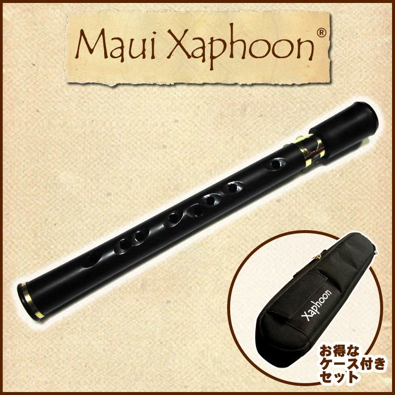 Xaphoon PocketSAX (Black)《ポケットサックス》【お得なケース付きセット】【送料無料】【正規輸入品】