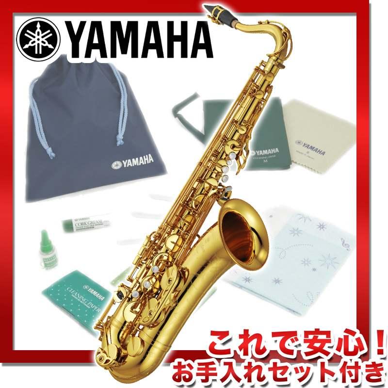 YAMAHA ヤマハ YTS-82Z (ゴールドラッカー仕上げモデル) 《テナーサックス》【これで安心!お手入れセット付】【送料無料】