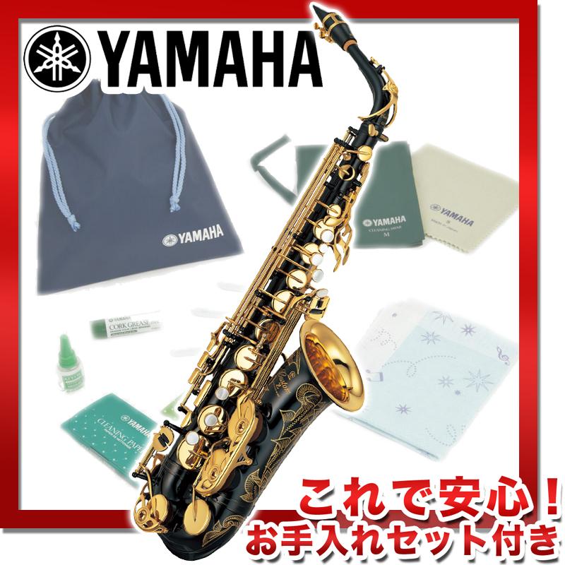 YAMAHA ヤマハ YTS-82ZB (ブラックラッカー仕上げモデル) 《テナーサックス》【これで安心!お手入れセット付】【受注生産品】【送料無料】