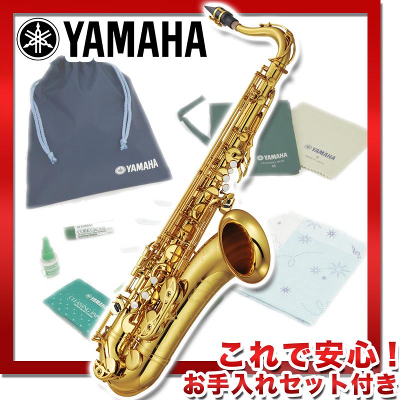 YAMAHA ヤマハ YTS-62 (ゴールドラッカー仕上げ)(テナーサックス)(これで安心!お手入れセット付)(送料無料)(譜面台プレゼント)