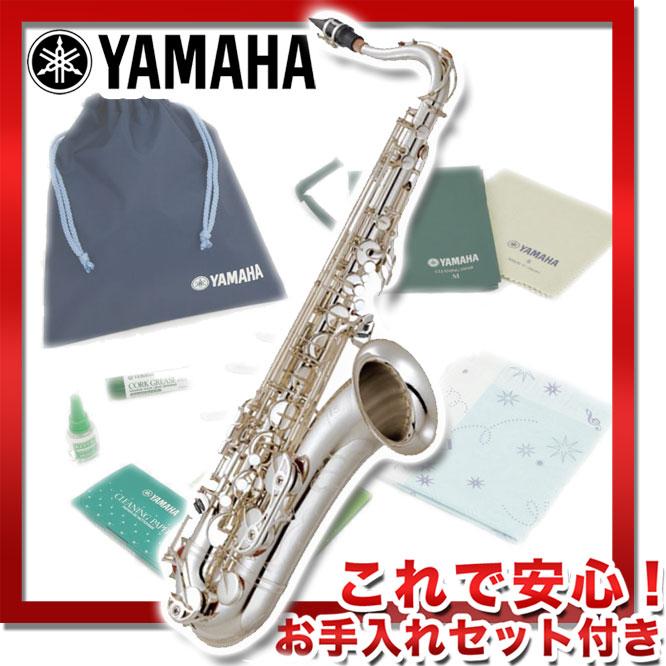 YAMAHA ヤマハ YTS-62S (銀メッキ仕上げ)(テナーサックス)(これで安心!お手入れセット付)(送料無料)(譜面台プレゼント)(マンスリープレゼント)