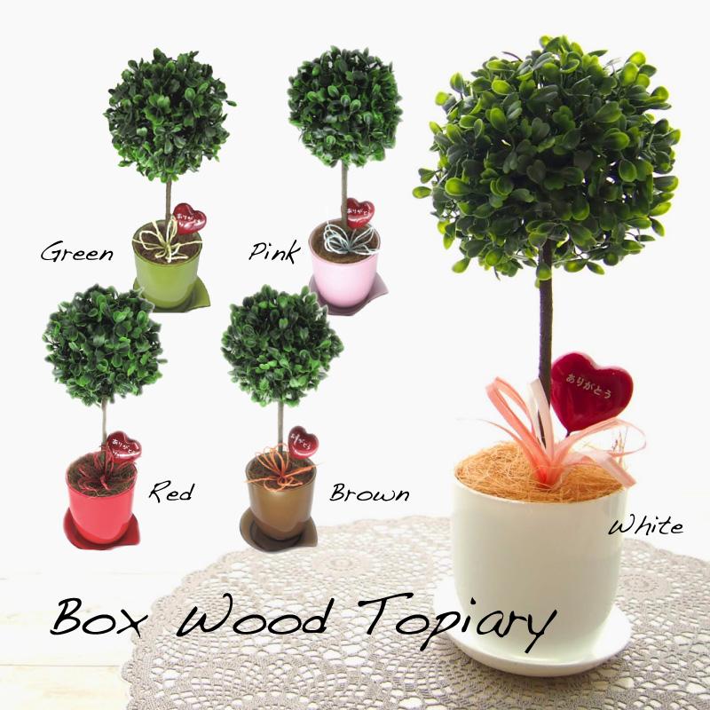 母の日 フェイクグリーン 観葉植物 造花 ミニ ボックスウッドトピアリー 30cm 人工観葉植物 光触媒 CT触媒 フェイク グリーン インテリア プレゼント 贈り物 お祝い