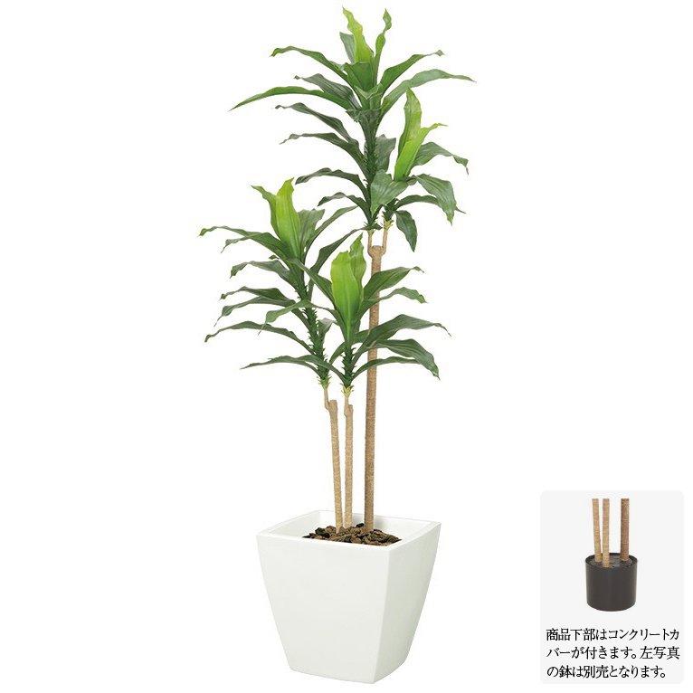 【フェイクグリーン】屋外対応 ドラセナツリー 幸福の木 145cm 【観葉植物 造花 大型 人工観葉植物 光触媒 CT触媒 インテリア】[G-L]