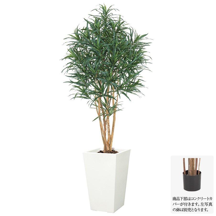 【フェイクグリーン】ドラセナツリー M ナチュラルトランク 160cm【観葉植物 造花 造花 造花 大型 人工観葉植物 光触媒 CT触媒 インテリア】[G-L] f1d