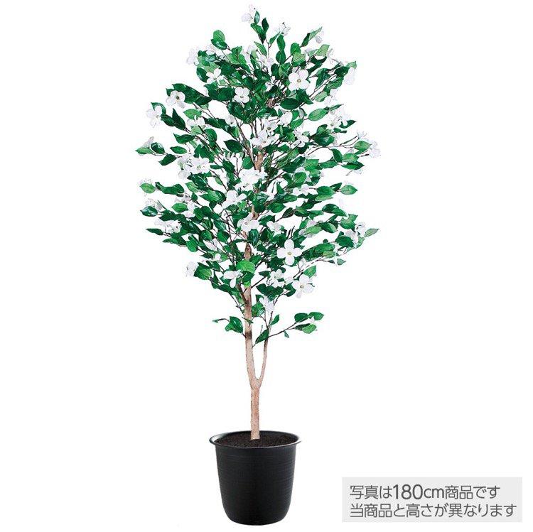 【フェイクグリーン 大型】 ハナミズキ 200cm 鉢植 【観葉植物 造花 人工観葉植物 光触媒 CT触媒 インテリア】