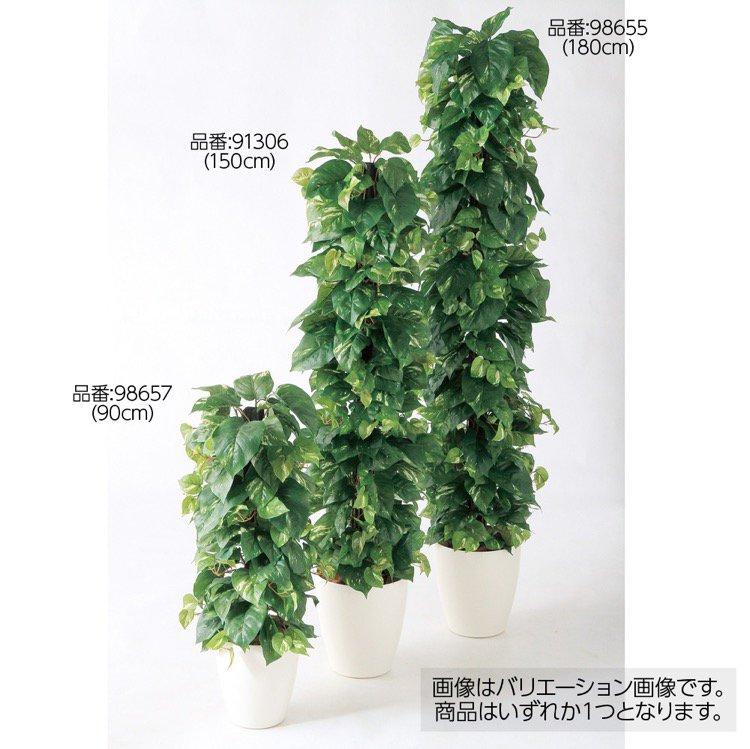 【人工観葉植物】 ポトスヘゴ-DX 90cm 鉢植 【フェイクグリーン 大型 観葉植物 造花 光触媒 CT触媒 インテリア】