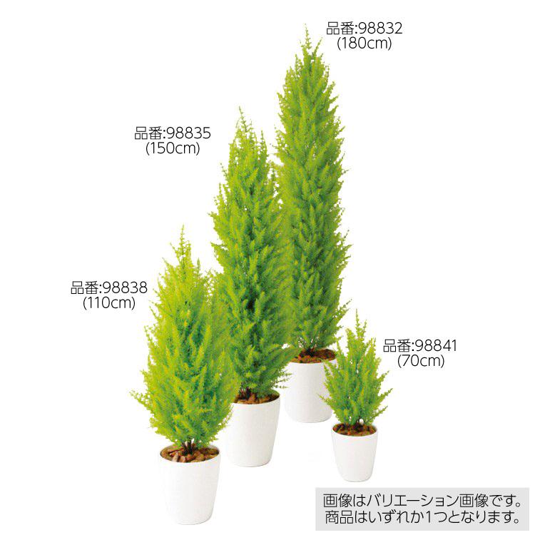【フェイクグリーン】 ゴールドクレストツリー 110cm 鉢植 【観葉植物 造花 大型 人工観葉植物 光触媒 CT触媒 インテリア】