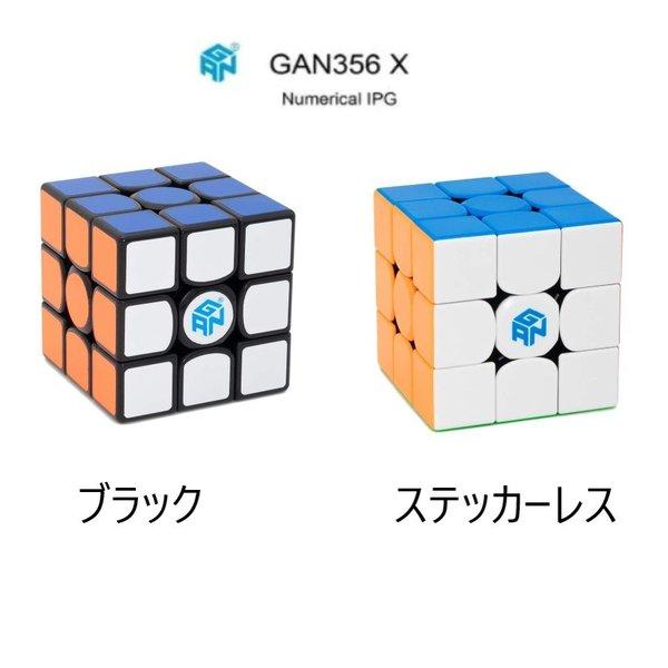 GANCUBE最新のフラグシップモデル 正規品 正規品スーパーSALE×店内全品キャンペーン Gancube ガンキューブ GAN356 在庫一掃 X 競技向け Numerical 磁石内蔵 3x3x3 ルービックキューブ IPG