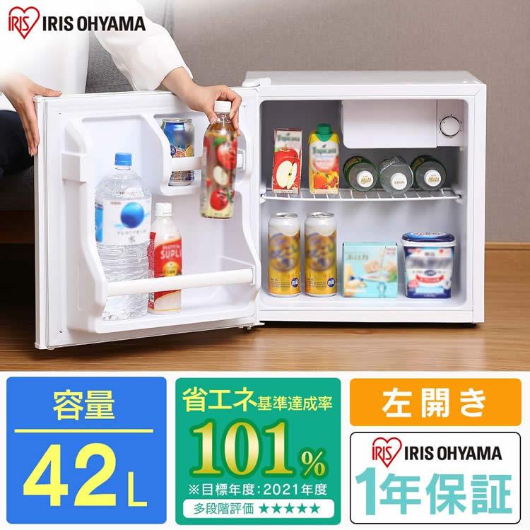 冷蔵庫 42L ノンフロン冷蔵庫 1ドア (左) アイリスオーヤマ AF42L-W 一人暮らし 小型冷蔵庫 ミニ冷蔵庫 新品 二人暮らし 一人暮らし用 大き目 冷蔵庫 料理 調理 独り暮らし 1人暮らし 家電 食糧 冷蔵 保存 保存食 コンパクト キッチン 台所 寝室 リビング