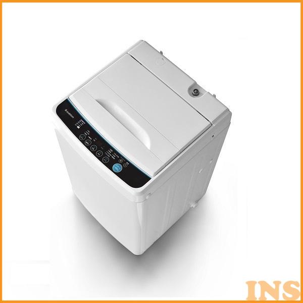 【1/9 20時~エントリーで全品ポイント5倍】全自動洗濯機 5.0kg ホワイト SWL-050W 送料無料 洗濯 ステンレス槽 一人暮らし 二人暮らし 5kg 家電 【D】