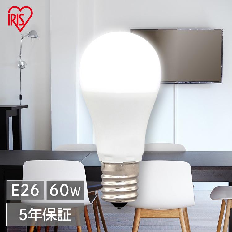 LED電球 電球 LED LEDライト 照明 しょうめい ライト ランプ あかり 明るい 照らす ECO エコ 省エネ メーカー公式 節約 E26 広配光 電球色 リビング アイリスオーヤマ LDA7D-G-6T6 並行輸入品 キッチン 昼白色 LDA7N-G-6T6 昼光色 LDA7L-G-6T6 60形相当 節電 スポットライト ダイニング