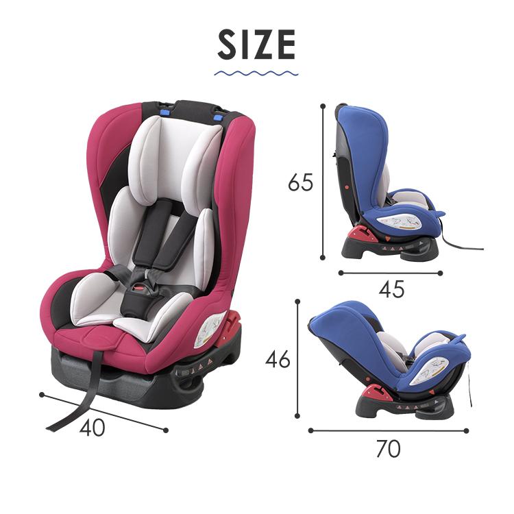 新生児 チャイルドシート 新生児のチャイルドシート!退院時にないと違反になる?