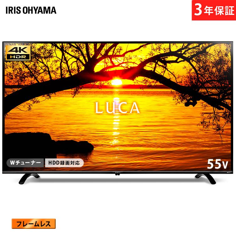 テレビ 55型 4K アイリスオーヤマ 55インチ 4K対応液晶テレビ ブラック LT-55B620 LUCA 液晶 デジタル ルカ 4K対応 地デジ BS CS 録画外付けHDD録画機能付き【送料無料】