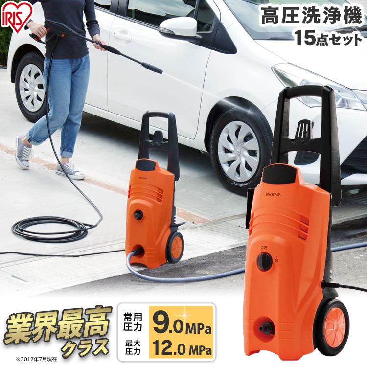 高圧洗浄機 15点セット FIN-801PW 60Hz (西日本専用)・FIN-801PE 50Hz(東日本専用)送料無料 静音 洗浄機 高圧洗浄 洗車 外壁 掃除 セット アイリスオーヤマ あす楽対応