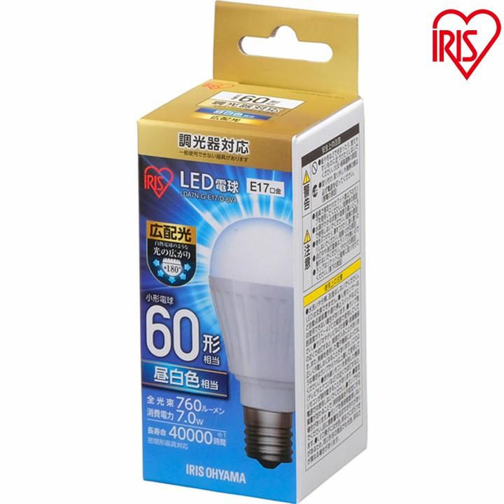 ≪450円OFFクーポン配布中♪≫≪送料無料≫【10個セット】LED電球 E17 広配光 調光 60形相当 昼白色相当 LDA7N-G-E17/D-6V4・電球色相当 LDA7L-G-E17/D-6V4 LED 節電 省エネ 電球 LEDライト 60W 照明 電気 アイリスオーヤマ